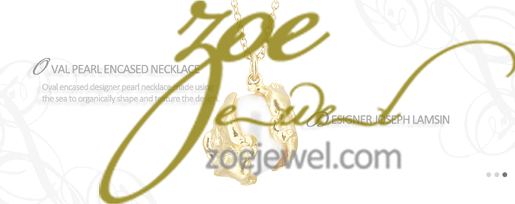 Joseph Lamsin Jewellery at Zoe Jewel