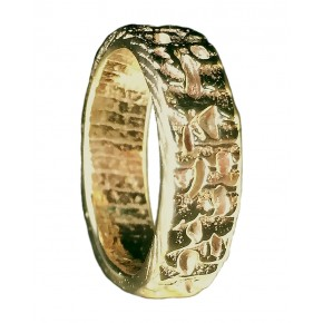 Bespoke Cornish Beach Sand Textured Handmade 14 Yellow Gold Wedding Ring