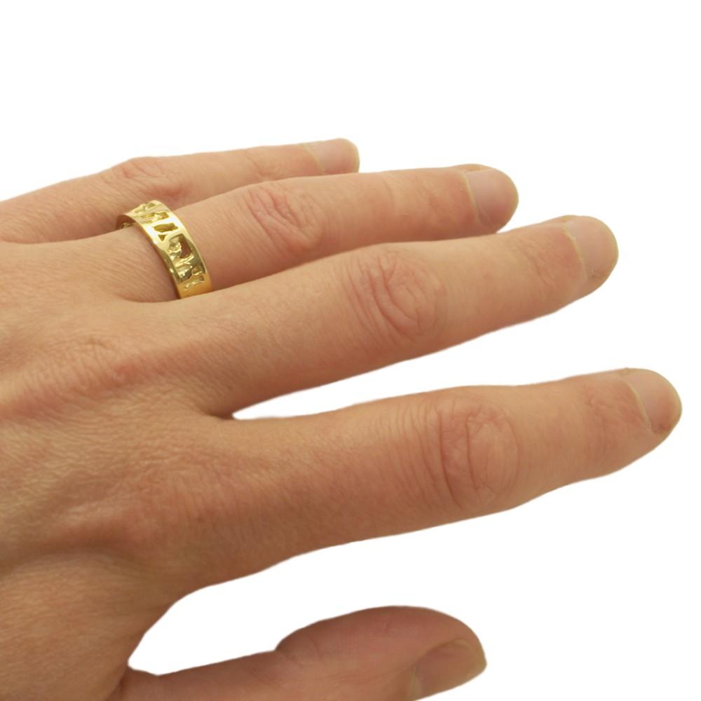 Wedding Bands Cambridgeshire: Cornish Seawater Textured Nautical 18ct Yellow Gold UK